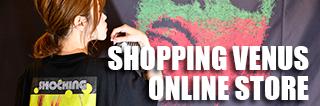 ショッピング・ヴィーナスオンラインショップ